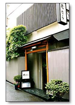 Akasaka HANAMURA